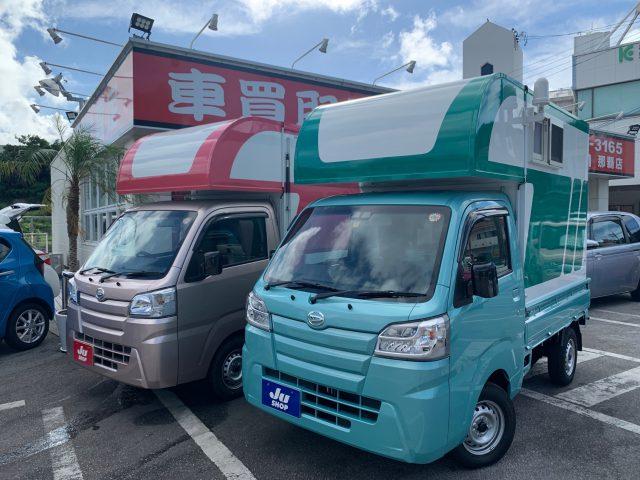 カーチェンジA1沖縄